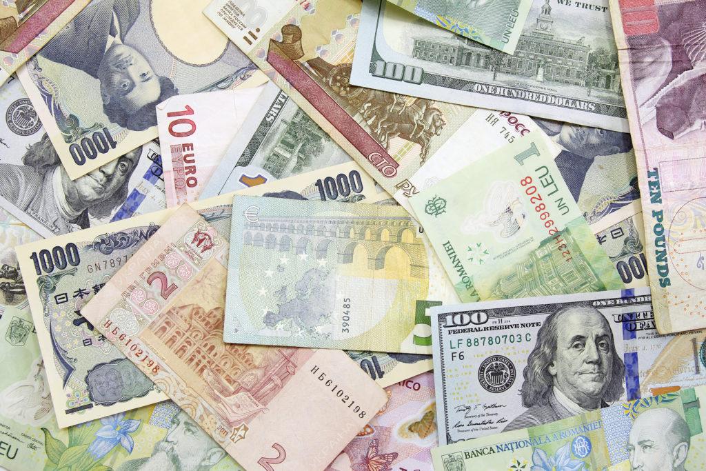 『外貨預金 なぜ減少?』
