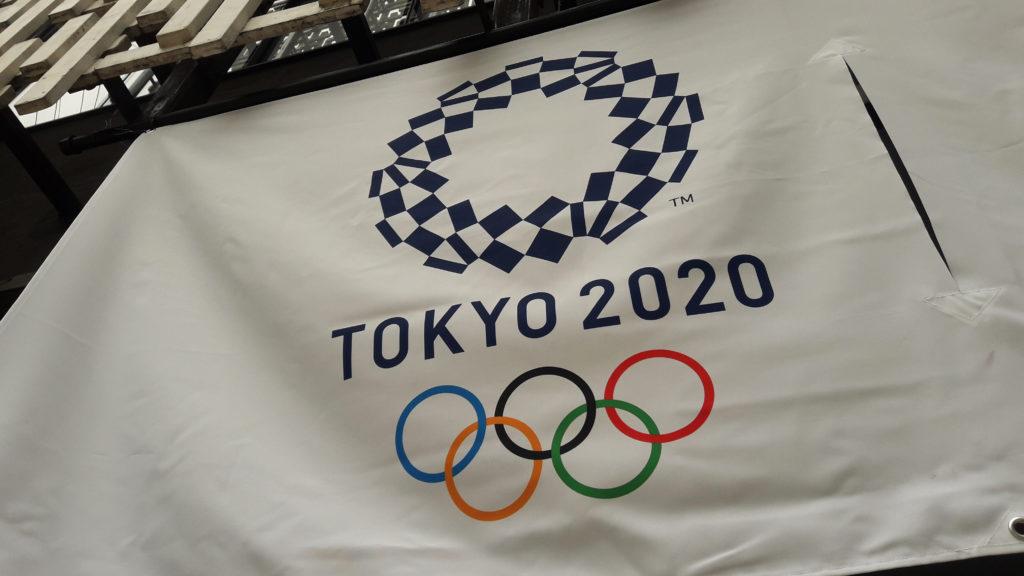 『東京五輪21年開催 無理なら中止か』