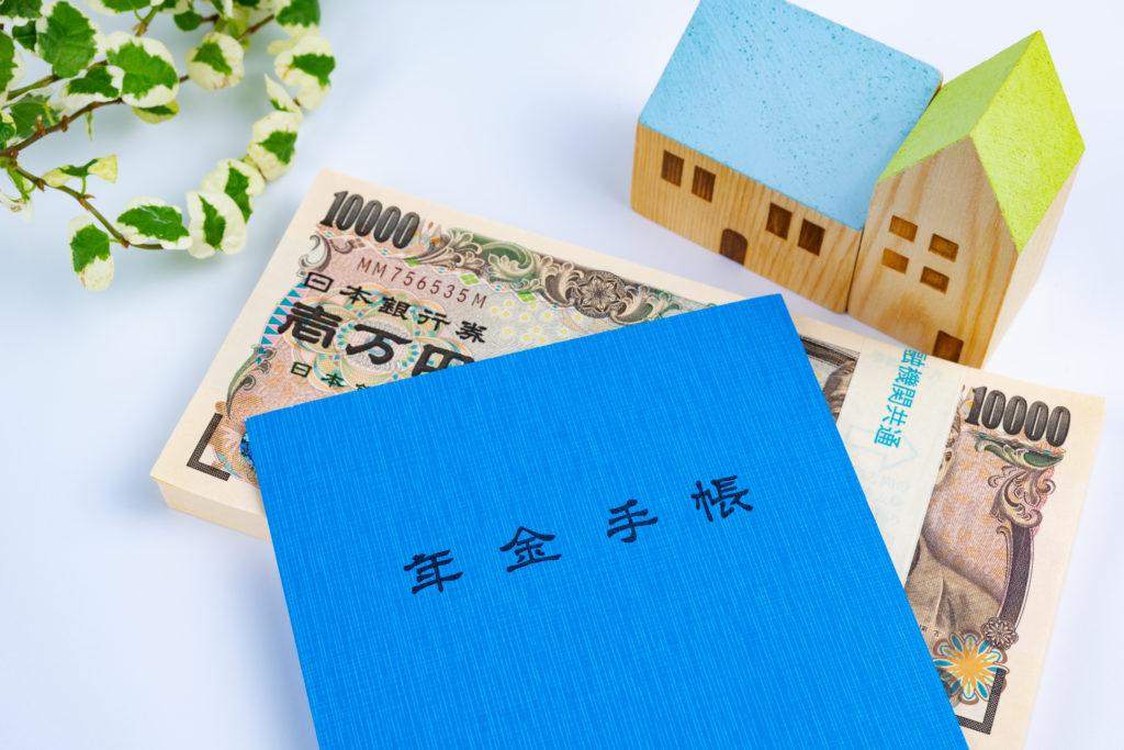 年金運用(GPIF)12兆円黒字